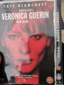 毒家新闻DVD