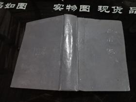 中国古典文学名著 西游记 三秦出版社  精装  品如图,自然旧,无写划,无书衣、稍变形  货号44-8