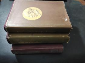 毛泽东选集 第1、3、4卷 蒙文 大32开精装 第一版