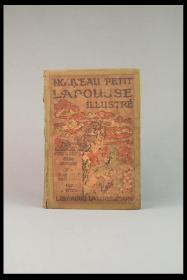 1926年法国拉鲁斯出版社英译法《百科全书》大词典,卖家包邮
