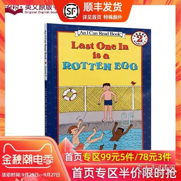 Last One in Is a Rotten Egg (I Can Read, Level 2) 最后下水的是笨蛋