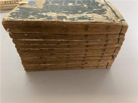 和刻本《农业全书》存10册(缺卷二),有农事图、蔬菜水果树木等插图,江户时代汉学者、日本本草学先驱者贝原益轩著,享保六年(康熙60年)刊刻
