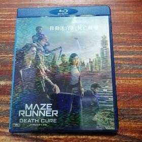 DVD蓝光 移动迷宫3:死亡解药