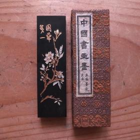 铁斋翁书画宝墨80年代油烟101老2两66克徽歙曹素功老墨锭N855