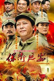 """保卫延安,是中国当代文学史上首次大规模正面描写解放战争的作品。小说以中国人民解放军一个连队参加青化砭、蟠龙镇、榆林、沙家店等战役为主线,艺术地再现了1947年延安保卫战的历史画面,塑造了解放军各级指战员的英雄形象,揭示了革命英雄主义精神是战争胜利的内在力量这一思想命题。全书规模宏大,激情饱满,语言简洁质朴,风格粗犷雄壮。 《保卫延安》入选""""新中国70年70部长篇小说典藏""""。"""
