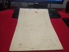 上海市丝绸工业公司技术研究所【手绘创作绘图】【60年代作品】