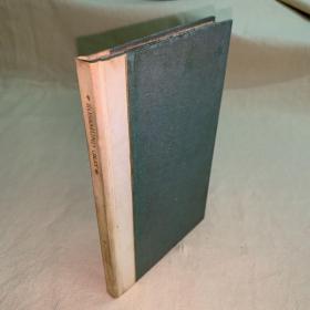 金鸡珍品:A Tale of Rosamund Gray and Old Blind Margaret:By Charles Lamb