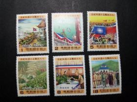 纪221 1987年 七七抗战五十周年纪念邮票 原胶全品