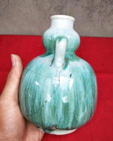 绿釉标本10918