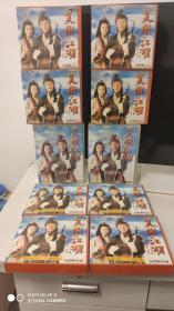 吕颂贤 笑傲江湖  DVD 和vcd 台湾弘音 发行 正版 珍藏版