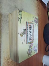 蔡志忠漫画 7册合售