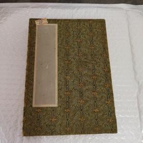 约八、九十年代的32开宣纸册页(空白,自然旧!)