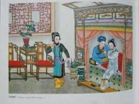中国杨柳青木版年画集(1)--历史故事--天津杨柳青画社出版社。1992年。1版1印。8开本。硬精装