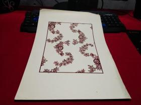 上海市丝绸工业公司技术研究所【手绘创作绘图】【50年代作品】