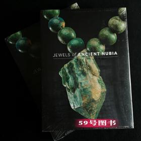 古代努比亚珠宝历史古埃及首饰Jewels of Ancient Nubia