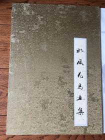 保真 中国画院副院长,国家一级美术师张如风老师作品,纯手绘 花鸟画