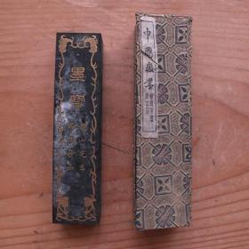 墨宝观山阁主临池70年代徽州歙县墨厂制老4两129克超漆烟老墨N859