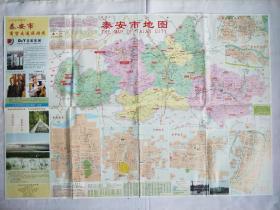 泰安市地图