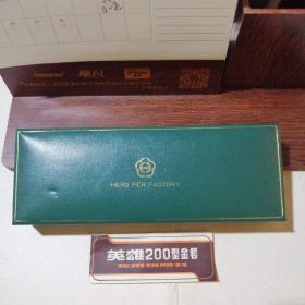 英雄200型金笔(14K合金笔尖)钢笔 附使用说明书