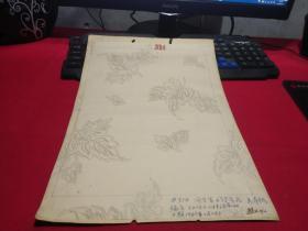 上海市丝绸工业公司技术研究所【手绘创作绘图】【1965年代作品】