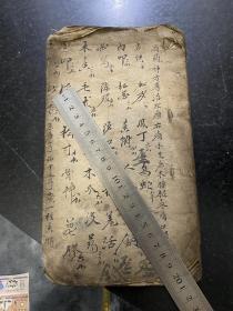 清朝中末期中医药方偏方秘方药酒方等等手抄本 11个筒子页30多个医方