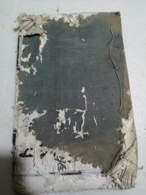 故宫书画展览目录(民国宣纸印刷原版线装书1946年谢无量题)