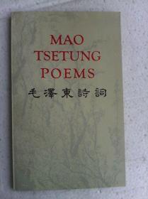 Mao Tse  Tung  Poems  毛主席诗词    (英汉对照)       品好