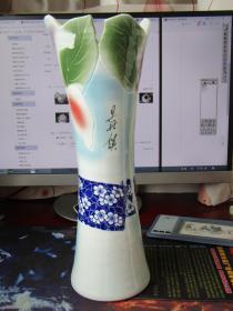 八十年代景德镇插花瓶