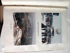 湖北广播电视塔工程竣工验收报告书
