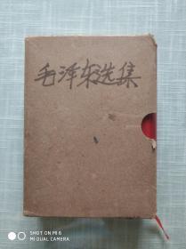 毛泽东选集(合订一卷本)林题彩像