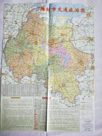 潍坊市交通旅游图