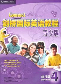 劍橋國際英語教程青少版(練習冊4)