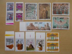 1996年【各种成套邮票,小型张】