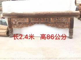 清代  老房子上的雕花老门脸花板   雕工精湛  完整全品   长2.4米,高86cm