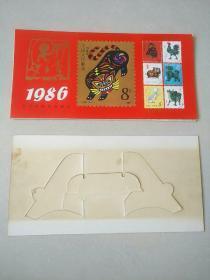 1986年月歷