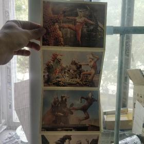 (明信片)奧特曼系列明信片