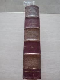 Les splendeurs de la FoI accord parfait de la revelation et de la science de la foi et de la raison TOME III 法文原版1877年出版
