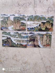 三峡 电话磁卡一套全新未用过:三峡變门雄姿:三峡巫峡秀图:三峡西陵险景:三峡神女情思