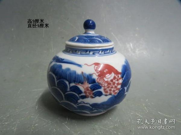 清代青花釉里紅蓋罐