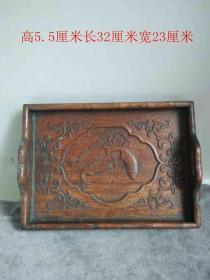 清代花梨木雕魚紋木托盤