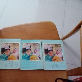 练习本3本合售(小女孩和洋娃娃)