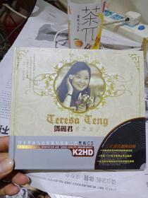 邓丽君黑胶CD(两张)