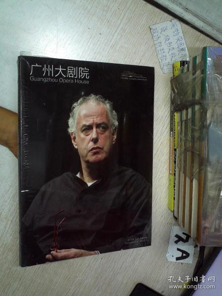 廣州大劇院 2012 12
