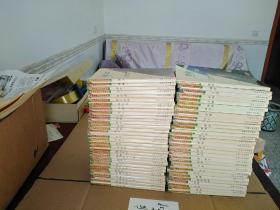 卫斯理科幻小说系列:(1--64册),共64本合售
