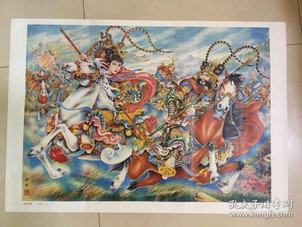 87年年畫,雛鳳凌空,上海書畫出版社出版