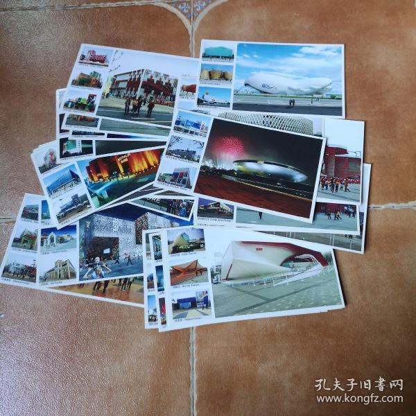 上海世博會明信片 27張