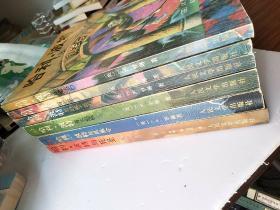 哈利.波特(1――5  大结局 六册合售)