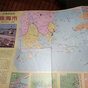 珠海市交通游覽圖(1987版)