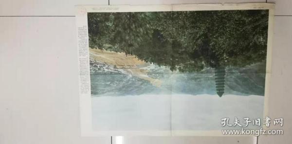 教學掛圖——中國地理教學圖片-革命圣地延安