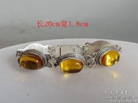 清代黄宝石手链51